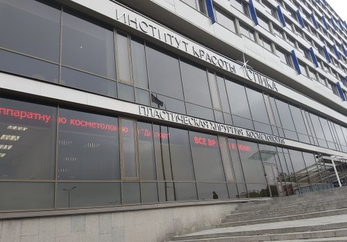 Первый медицинский университет имени академика Павлова / СПИКА - закрытая ринопластика