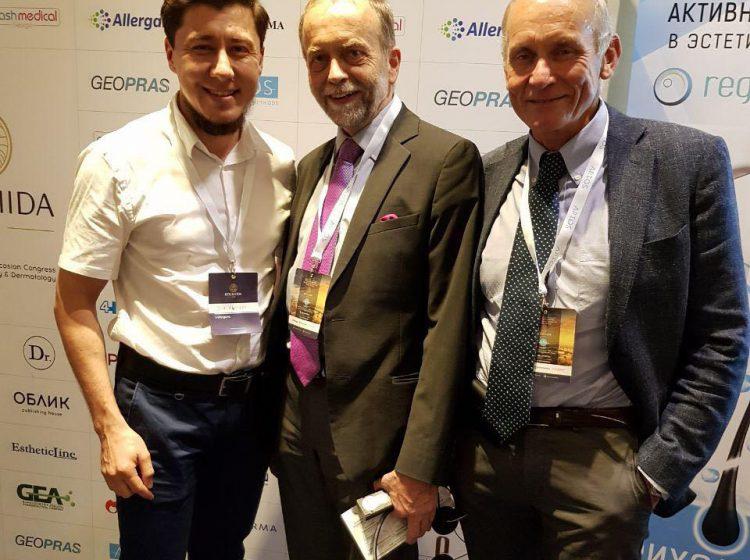 12-й Международный Кавказский конгресс по пластической хирургии и косметологии – Колхида-2018. Тбилиси, Грузия
